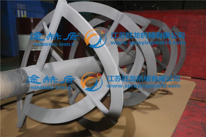 螺带混合机碳化钨喷涂