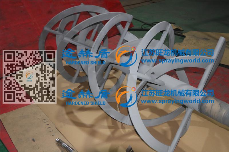磷酸铁锂正极材料用螺带喷涂碳化钨耐磨隔离涂层(螺带喷涂耐磨涂层)