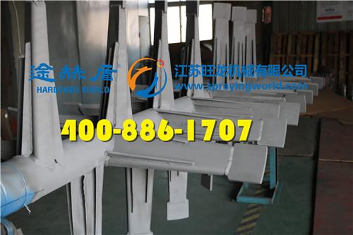 磷酸铁锂混合干燥机耙式搅拌桨喷涂耐磨涂层